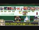 【RTA】ランス02-反逆の少女たち -45分45秒part2/3 再々々...
