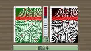 逆転淫夢裁判 第3話「神になる逆転」part10『カガク捜査』