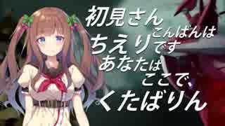 【EXVSFB】花京院ちえり参戦PV