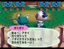 ◆どうぶつの森e+ 実況プレイ◆part75