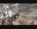 【Kenshi】きりたんが荒野を征く Part 21【東北きりたん実況】