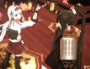 【MMD】翔鶴と太郎太刀で「番凩」つがゐこがらし【刀艦】