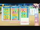 【パワプロ2016】琴プロ栄冠ナイン part20【琴葉姉妹】