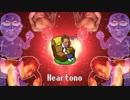 Heartono