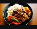 【肉活】ひとり肉丼祭り。5種【しようぜ!】