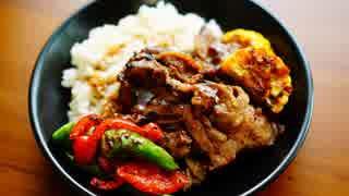 【肉活】ひとり肉丼祭り。5種【しようぜ