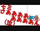 【縛り実況】紳士の愛と色違いⅡpart6【ポケモンPt】