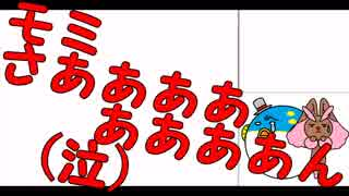 【縛り実況】紳士の愛と色違いⅡpart6【ポ