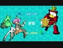 【ポケモンUSM】 ジュラララ×2wei!NEX Ex.4 VS米吉73号 【Mix Battle Rating!】