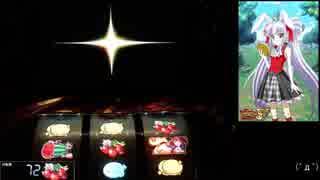 【パチスロ】マジカルハロウィン5 #2 (設