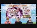 『神姫PROJECT』公式継承者サミット#7 1/4
