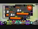 【スプラトゥーン2】洗濯機でガチアサリに強くなりたい!!  そ...