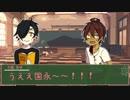 【刀剣CoC】伊達組が帰って酒盛りしたい 3【実卓リプレイ】
