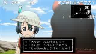 第一話のコメント集(1300万再生の夏!編)