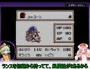 【ゆっくり実況】こいしちゃんが遊ぶぷよウォーズPart3