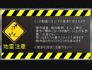 【幻想入り】そっくりさんの幻想郷03話(訂)