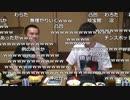 【公式】うんこちゃん『ニコ生☆音楽王 夏ロケ特番 オーイシマ...