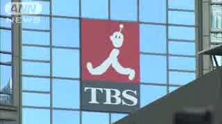 TBS中国籍社員が10代少女誘拐 余卿(30)を逮捕・琉球朝日放送社員が暴力事件