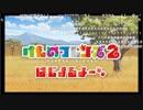 【けものフレンズ LIVE ~PPP LIVE~】アニメ2期発表の瞬間