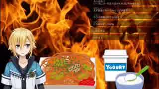 激辛焼きそばを食べた時の卯月コウと渋谷