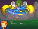 カオスパイラルが霊帝をぶっ飛ばす第3次スパロボα 【50話~51...