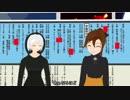 【MMD艦これ】艦娘エンカウント 第ニ章「エクストリームガラ...