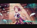 【デレマスリミックス】Last Kiss(b-UMB J-CORE Remix)