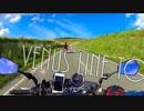 【dALA Touring Club】episode.105 長野県ビーナスラインツーリング最終回