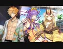 Fate/Grand Orderを実況プレイ 水着イベント2018編 part37(終)