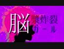 【ジョジョMMD】脳漿炸裂ガール【モデル配布】