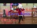 Cierra fanmodel MMD 【 可愛くなりたい 】