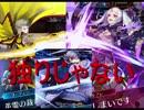【ファイアーエムブレムヒーローズ】おでんとラズの2人で敵攻撃&全滅をさせてみた_邪竜の応身ルフレ篇(アビサル)