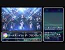 【3周年】デレステMV進化の歴史
