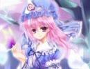 【東方ニコカラ】蒼空に舞え、墨染めの桜