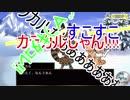 USC JAPARIPARK  解説動画 【ステージ2-8】