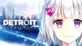 Detroit: Yomemi Become Human #1 - AI的