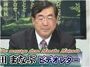 【松田まなぶ】サイバーセキュリティの人文・社会的側面[桜H30/9/4]