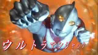 【MUGEN】凶悪キャラオンリー!狂中位タッグサバイバル!Part49(I-5)