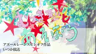 重桜縛りによる『軍神の帰還』#2