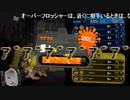 【スプラトゥーン2】2試合連続で味方に放置いて気が狂った男