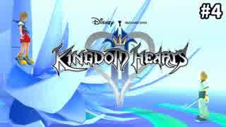 【実況】KINGDOM HEARTS II HD版 実況風プ