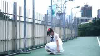 【RinRin☆】「Marine Dreamin'」踊ってみた