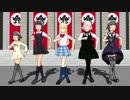 【MMD】【瑞樹モデル誕生日】【黒ちゃんの日】で新宝島ステップ