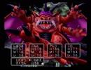 注意力散漫な僕がPS2版ドラクエ5を初プレイ実況 Parallel75-2
