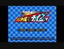 爆速クイックマンでフラストレーション開放(ロックマンバトル&チェイス実況プレイ)