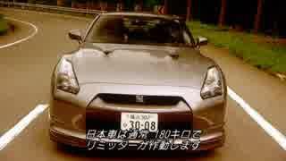 突風・ギャー S11 Ep5