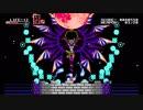 【IGAキュラ】Bloodstained CotM 斬月一人旅RTA Ultimate 20:11