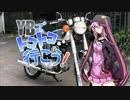 【結月ゆかり車載】YBでトコトコ行こう!Part2【秩父編2/3】