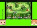 #2 トゥインクルゲーム劇場『カービィのエアライド』