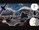 【ゆっくり実況】ポンチョ次郎のレトロゲー後悔記#2【大航海...